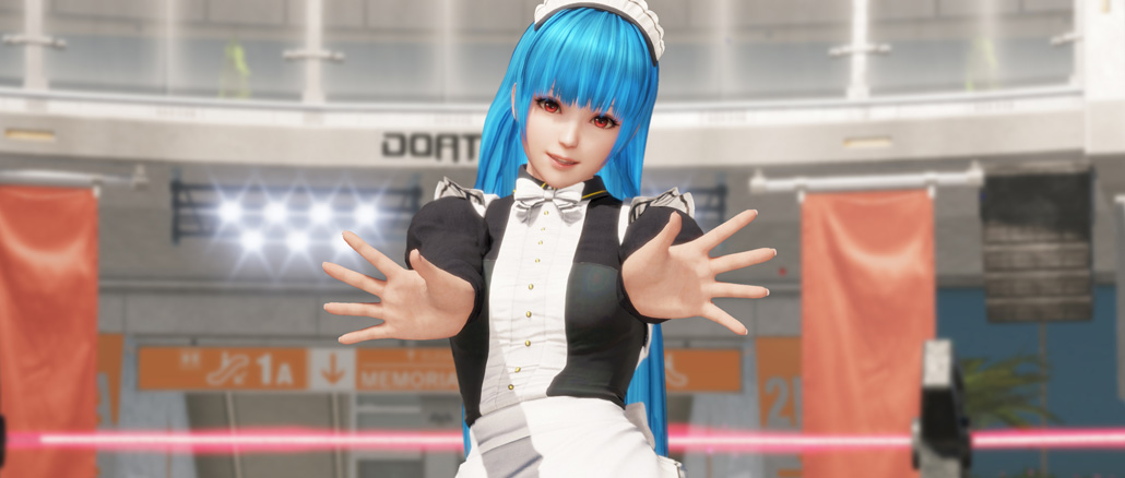 Dead or Alive 6: due personaggi di The King of Fighters si uniscono al roster