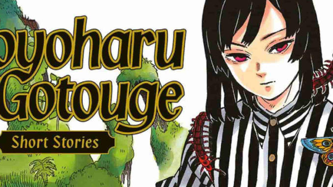Koyoharu Gotouge Short Stories - Recensione