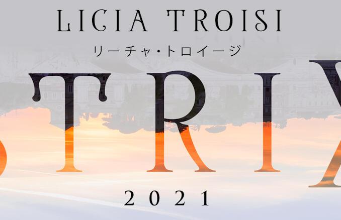 In arrivo Strix: la nuova avventura di Licia Troisi